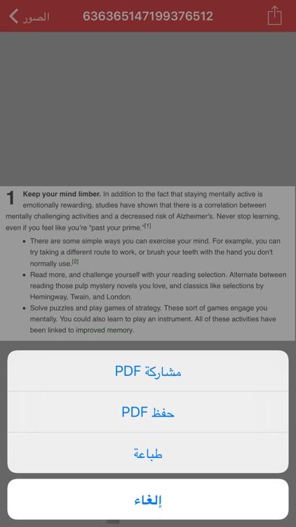 تحويل الصور الى ملفات PDF