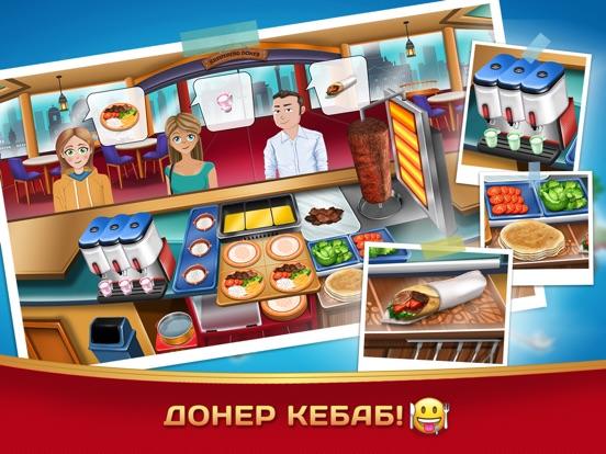 Kebab World - кулинарная игра для iPad