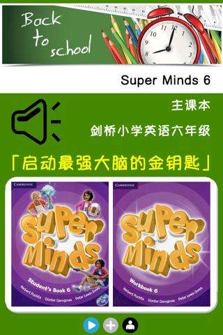 Super minds 6 -剑桥小学英语 - náhled