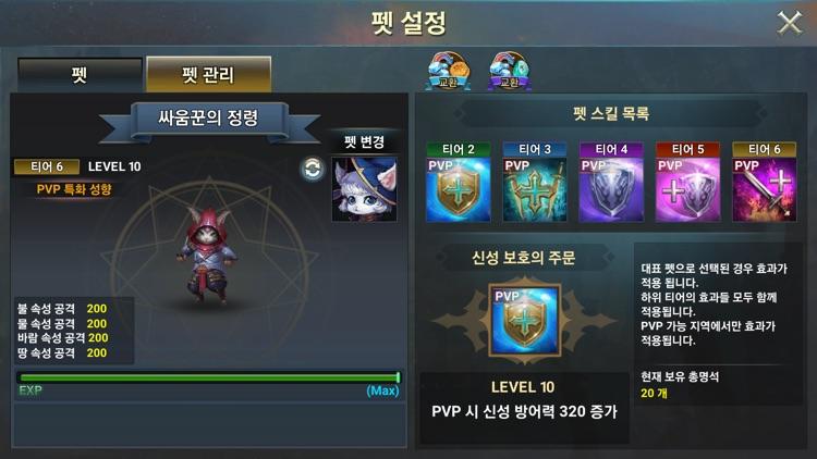 아덴 screenshot-3