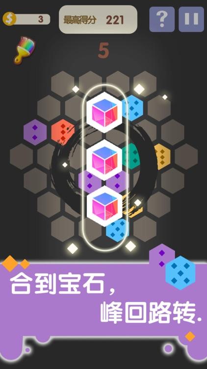 方块合合乐—数字益智小游戏