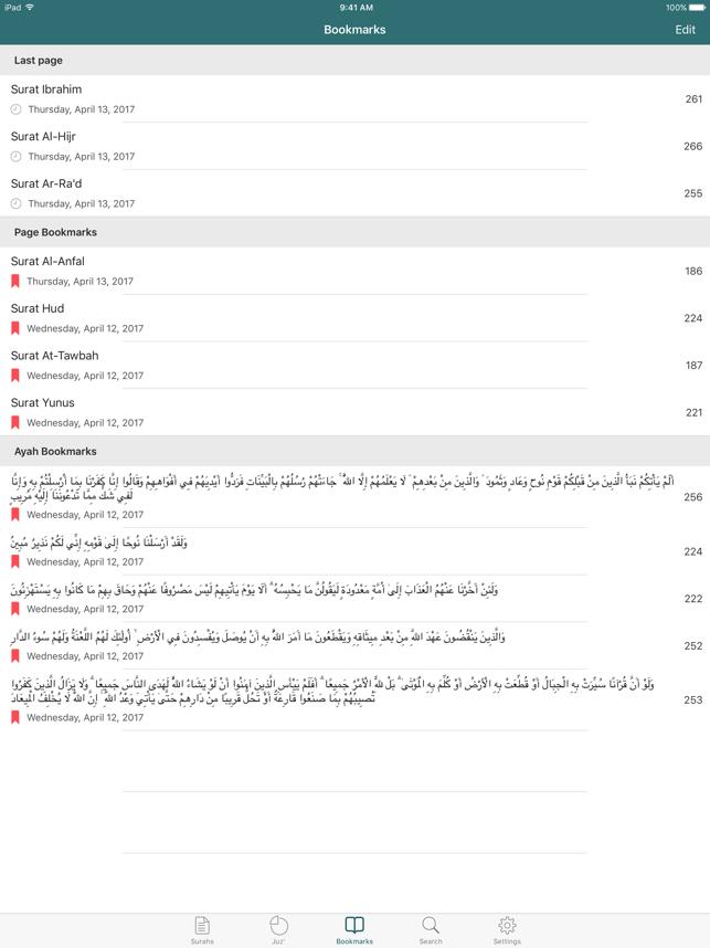 Read Listen Full Quran Coran Koran Mp3 قرآن كريم on the App Store
