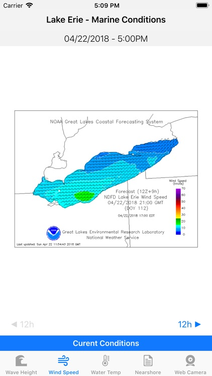 Lake Erie - Marine Conditions screenshot-1