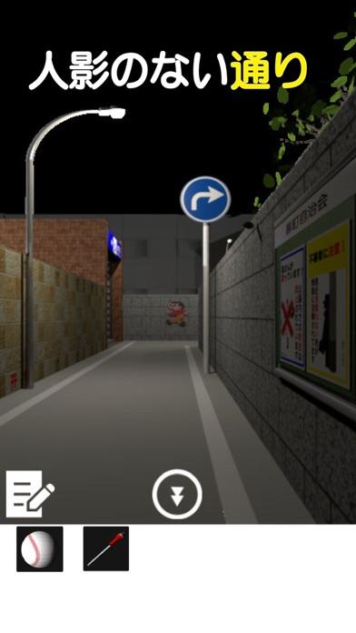 脱出ゲーム 街紹介画像2
