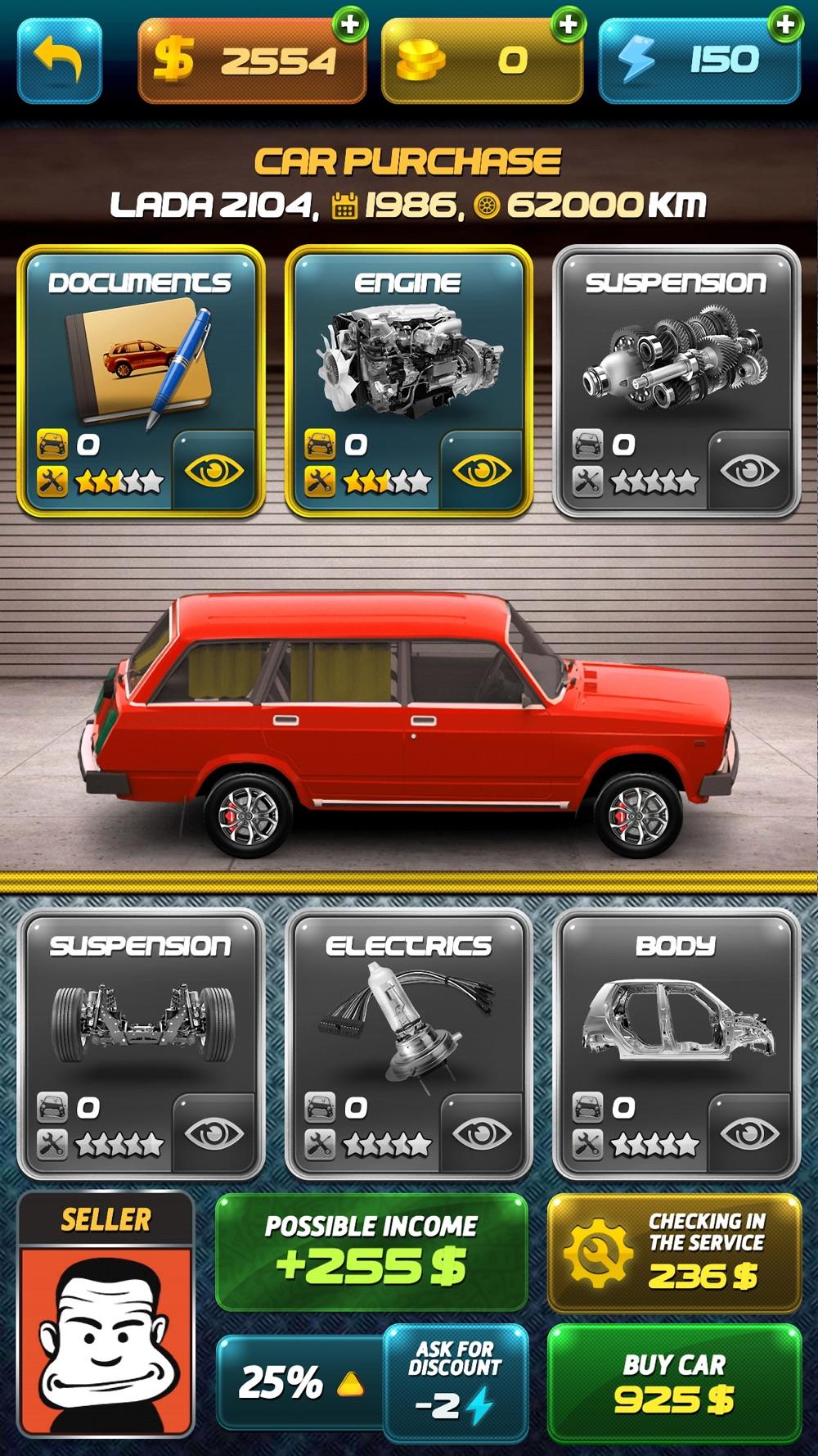 Racer Career Simulator Cheat Codes