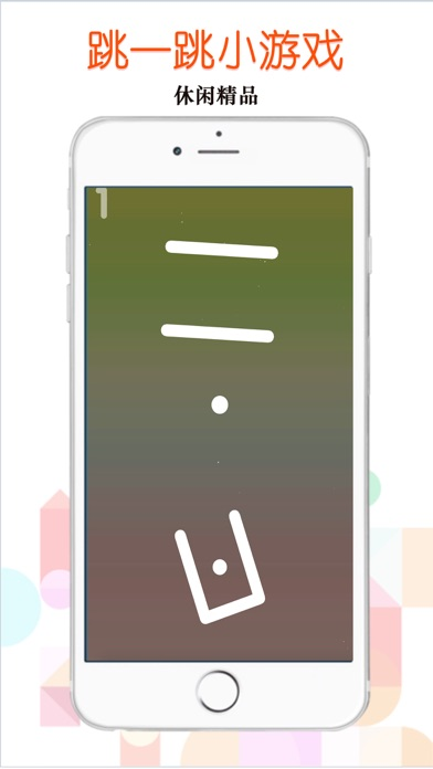 Block Jump Now : Runner screenshot 3