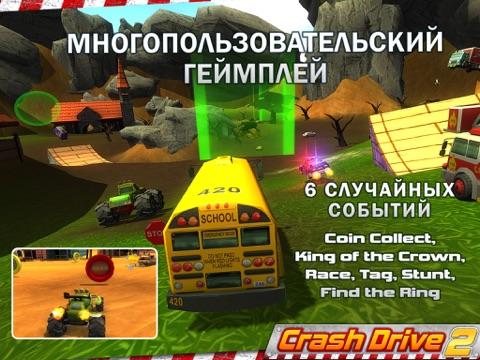 Crash Drive 2 для iPad