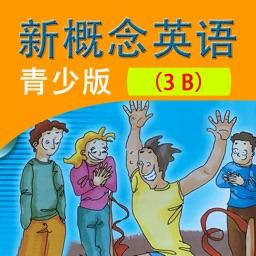 新概念英语青少版英语 3B - 读书派点读学习机出品