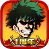 僕のヒーローアカデミア スマッシュタップ-BANDAI NAMCO Entertainment Inc.