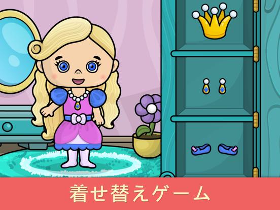 2歳から4歳のキッズゲーム・男の子と女の子向け着せ替えアプリのおすすめ画像1