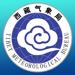 13.西藏气象