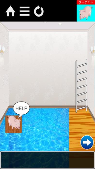 脱出ゲーム - ペットが逃げ出した2紹介画像4
