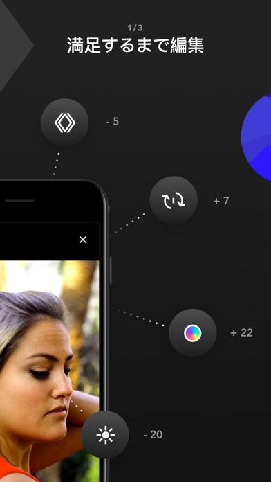 infltr - 無限のフィルター screenshot1