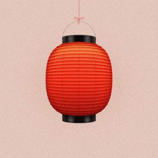 伝統色 - 日本の伝統色