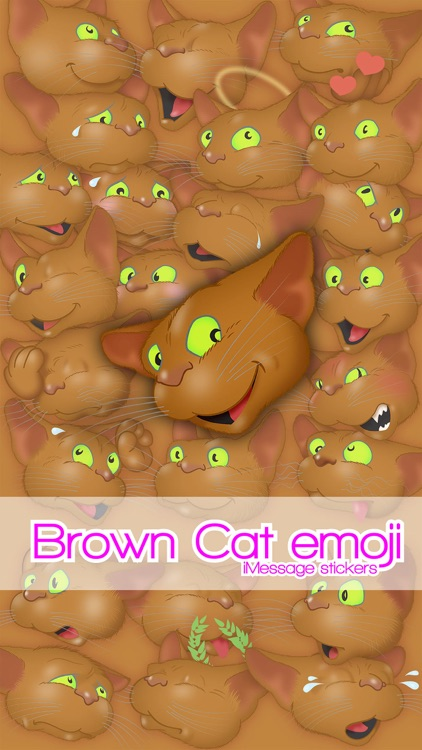 Brown Cat emoji