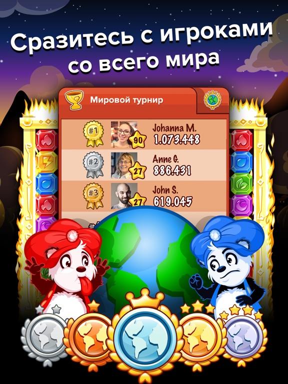 Diamond Dash: игра «три в ряд» Скриншоты10