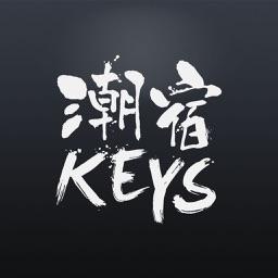 潮宿KEYS — 优选民宿管家服务