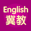 冀教英语-轻松一点口语发音老师在身边