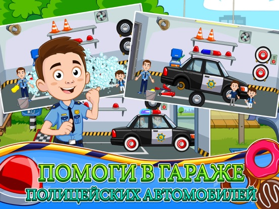 My Town : Police для iPad