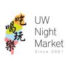 Jacob Devera - UW Night Market artwork