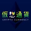 初心者向け仮想通貨の稼ぎ方!BitAPP - 副業入門アプリ