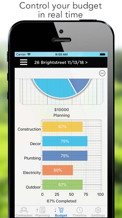 Home Improvement Planner (HIP) screenshot-5