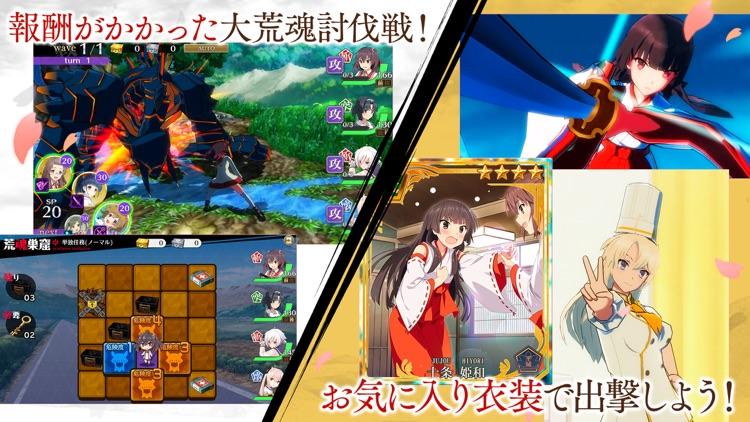 刀使ノ巫女 刻みし一閃の燈火 screenshot-3