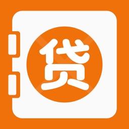 安逸贷款钱包-手机现金贷app