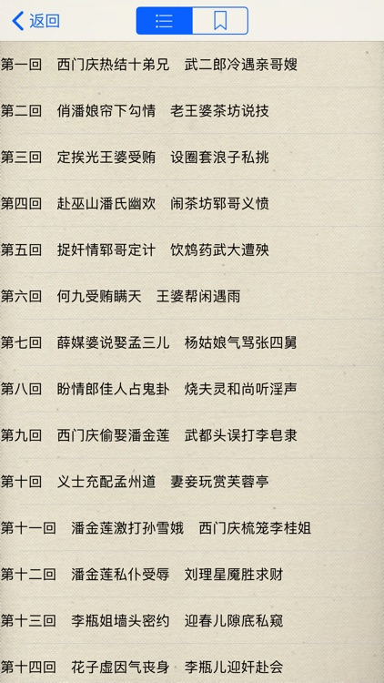 古籍(300本) screenshot-5