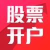 万联证券股票开户-炒股基金理财