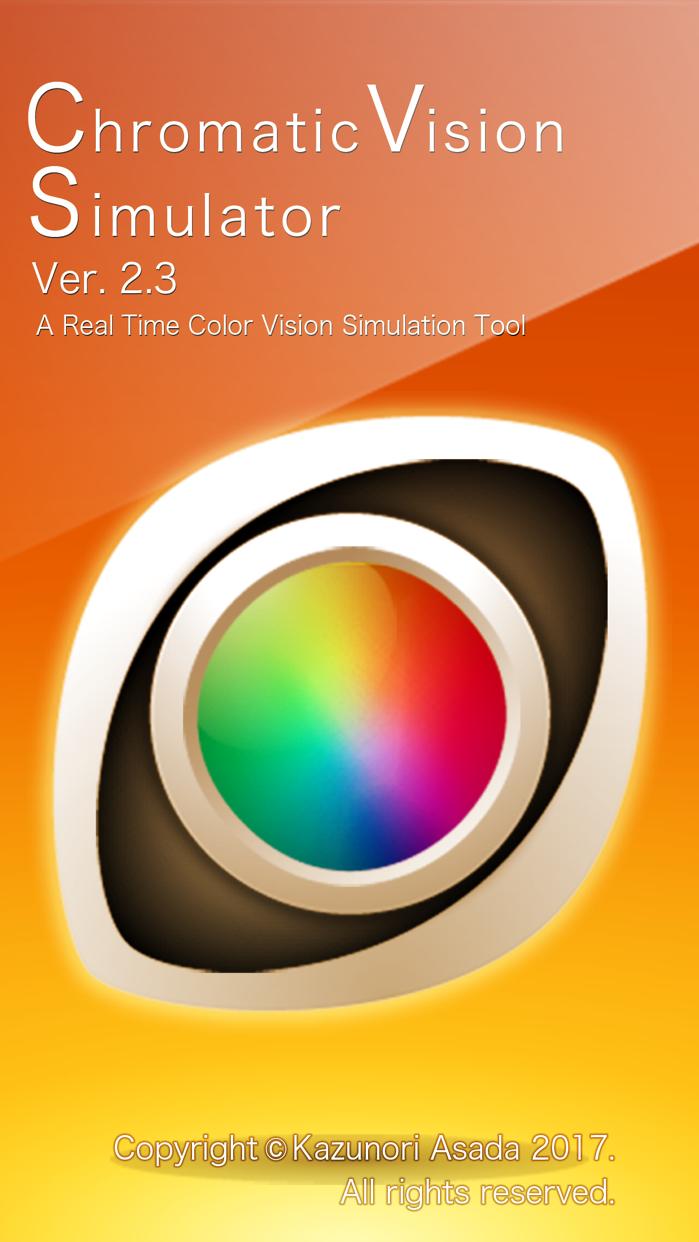 Chromatic Vision Simulator Screenshot