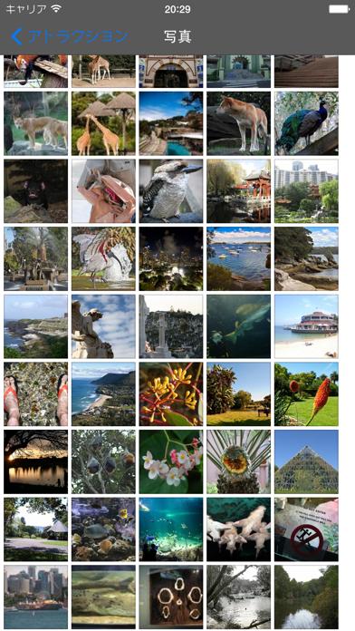 シドニー 旅行ガイドのおすすめ画像2