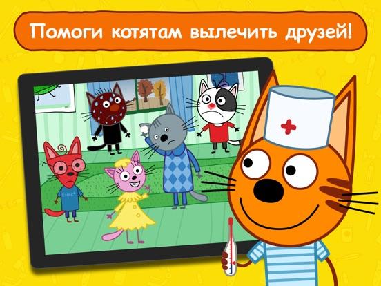 Три Кота: Доктор, Игра от СТС на iPad