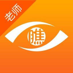瞧瞧中文教师端