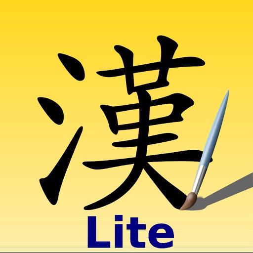 Hanscript Lite