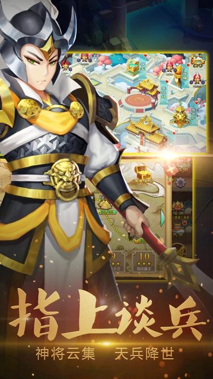 全民塔防西游:卡牌西游记单机游戏 screenshot-3