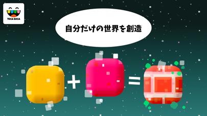 トッカ•ブロック(Toca Blocks)のおすすめ画像2