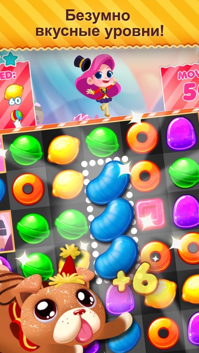Взрывная охота на конфеты Скриншоты3