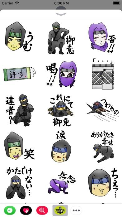 ゆる忍者のスクリーンショット1