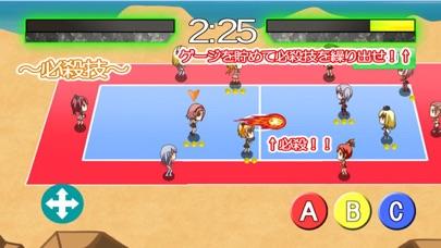 萌える!ドッジボール screenshot1