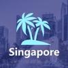 新加坡中文地图 - Singapore旅游离线导航
