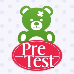 USMLE Pediatrics PreTest