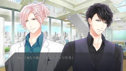 ドラッグ王子とマトリ姫 ◆ 恋愛ゲームスクリーンショット