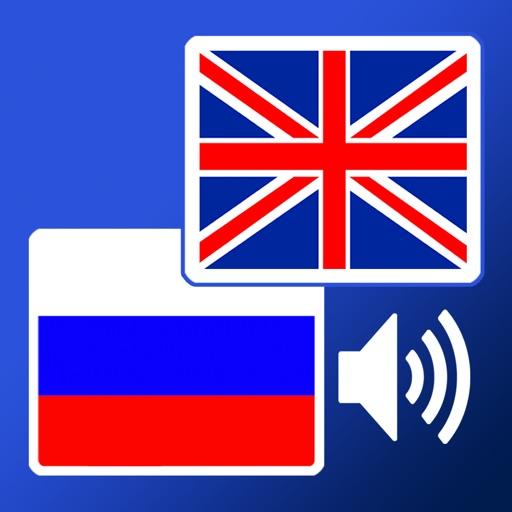 Русско-Английский Разговорник для Изучения Языка