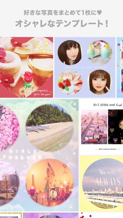 プリ画Get ScreenShot4