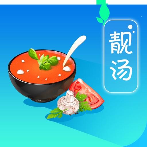 煲汤菜谱大全HD