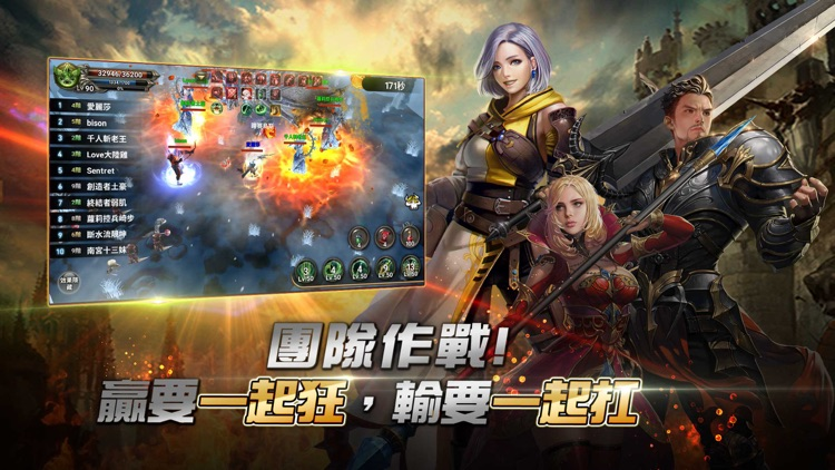 亞丁之戰 screenshot-2