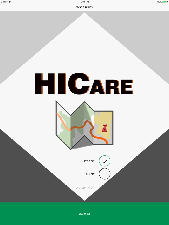 HiCare screenshot #1