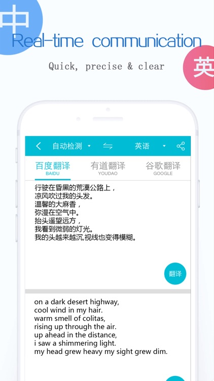 Translate-Voice and Translator screenshot-3