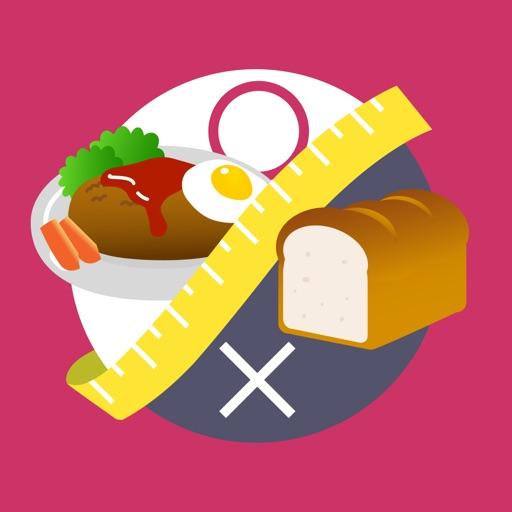 さくっとカロリー早見表 ダイエットのためのカロリー検索アプリ
